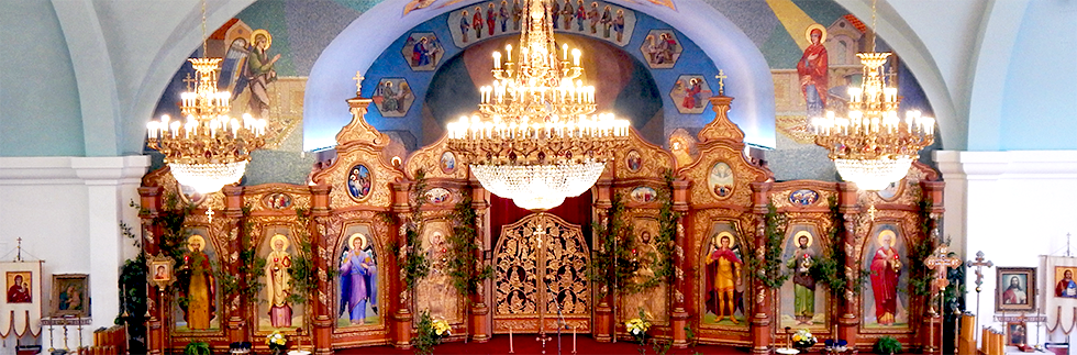 Ukrainian Orthodox Cathedral of St. John the Baptist